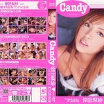 Candy 倖田梨紗 [peach]